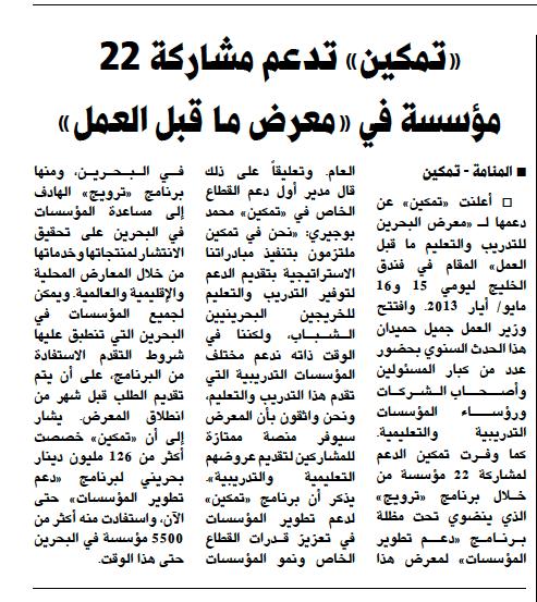 News2013_004