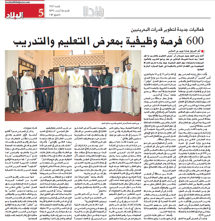 News2013_006